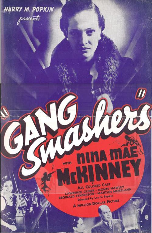 GangSmashers-1938-poster