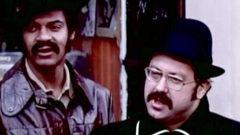 Believe in Me (1971)