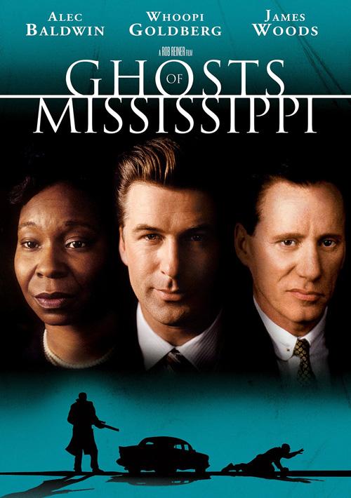 GhostsofMississippi-1996-poster