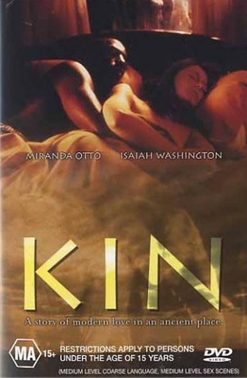Kin-2000-poster