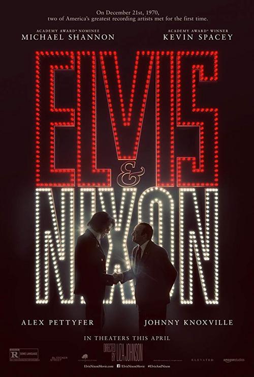 ElvisNixon-2016-poster