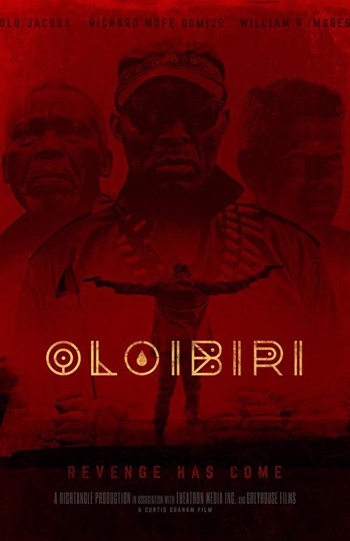 Oloibiri-2016-poster