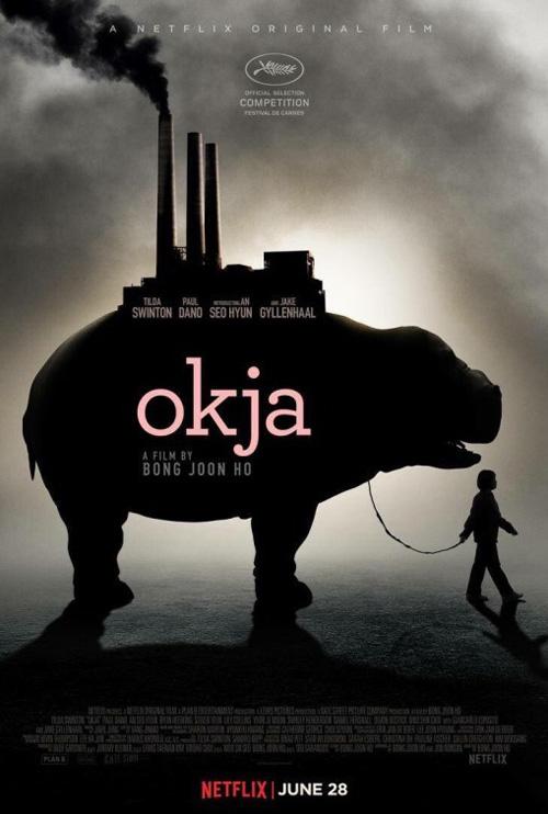 Okja-2017-poster