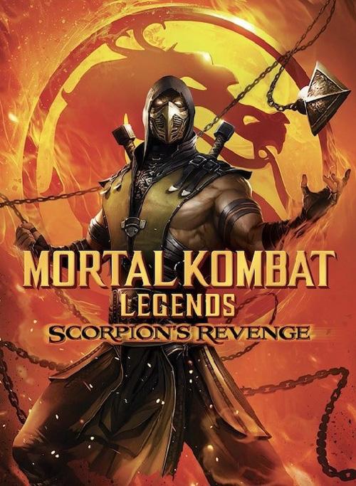 MortalKombatLegendsScorpionsRevenge-2020-poster